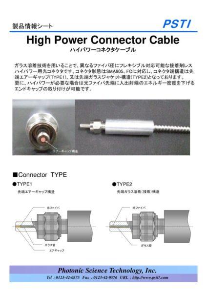 HighPowerConnector